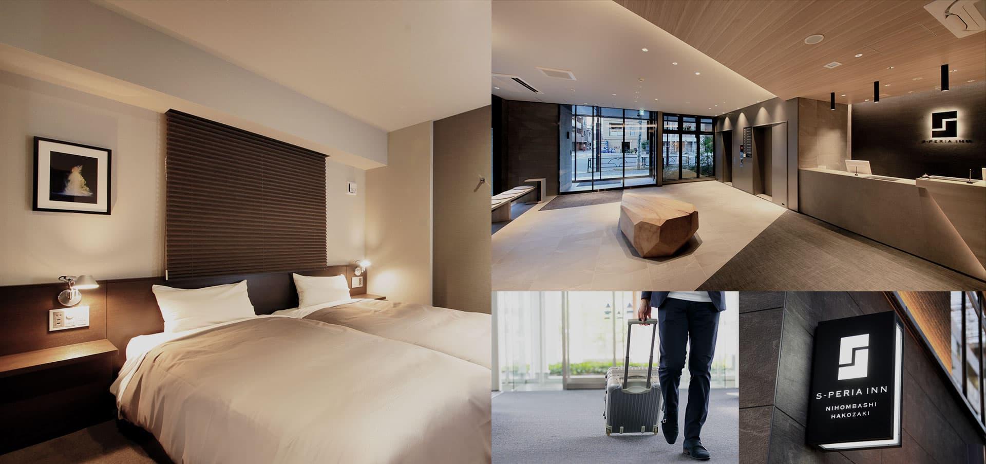 S-Peria Inn日本橋箱崎 2018年11月GRAND OPEN 步行3分鐘便可抵達東京城市航空總站。摩登時尚飯店誕生,不論商務觀光都適用。